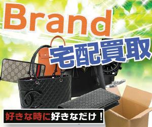 名古屋で家具買取の事なら出張買取専門リサイクルショップにお任せください